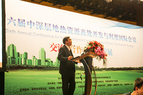 视频 | 曹耀峰谈京津冀及周边地区地热发展的思考